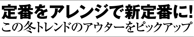 ss5_2-01